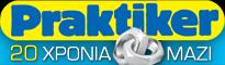 www.Praktiker.gr