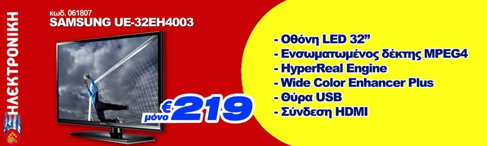 UE-32EH40031